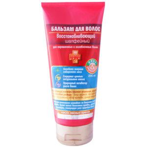 Гармония Бальзам восстанавливающий шалфейный (для окрашенных и ослабленных волос), туба 200 мл