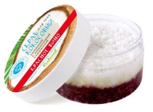 Кокосовый соляной скраб «КРАСНОЕ ВИНО»