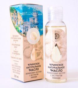 Натуральное масло абрикосовых косточек с экстрактом лаванды