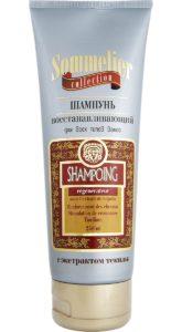 Шампунь восстанавливающий для всех типов волос с экстрактом текилы