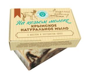 Мыло-на-козьем-молоке-Молочный-шоколад.