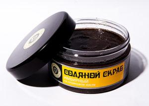 Соляной-скраб-Имбирный-на-оливковом-масле-450гр