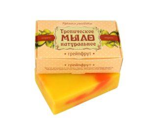 Тропическое-мыло-натуральное-Грейпфрут.
