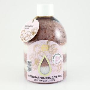 Дом-Природы-Солевая-ванночка-для-рук-Смягчающая-с-лепестками-розы
