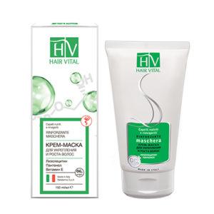 Крем-маска для укрепления и роста волос Hair Vital