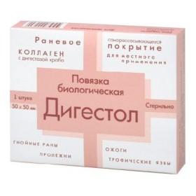 Повязка-биологическая-ДИГЕСТОЛ