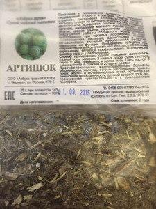 Артишок трава, 25 гр