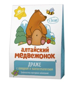 """Драже """"Алтайский медвежонок"""" с солодкой и пантогематогеном"""
