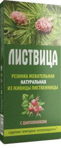 """Натуральная жевательная резинка """"Листвица с шиповником"""", 0,8 гр №4"""