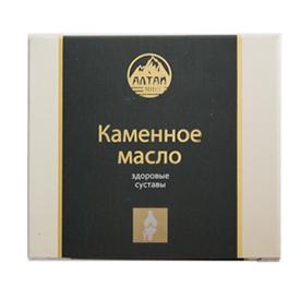 """Каменное масло """"Здоровые суставы"""""""