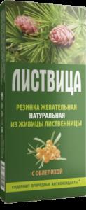 """Натуральная жевательная резинка """"Листвица с облепихой"""", 0,8 гр №4"""