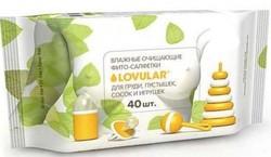 Влажные фито-салфетки Lovular 40 шт/уп для груди, сосок, пустышек