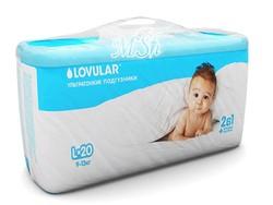 Ультратонкие детские подгузники Lovular Размер L, 9-13 кг