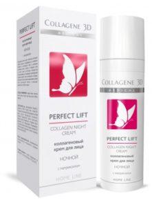 PERFECT LIFT коллагеновый крем для лица с матриксилом (ночной)