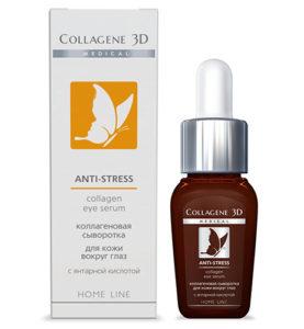 Коллагеновая сыворотка для кожи вокруг глаз ANTI STRESS для уставшей кожи Medical Collagene 3D