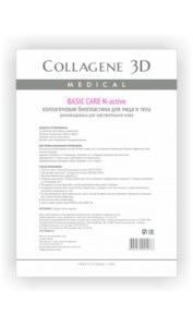 BASIC CARE биопластина для лица