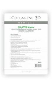 Q10-ACTIVE биопластины для лица