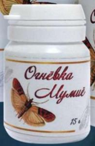 Огневка - мумие (продукт жизнедеятельности восковой моли, в гранулах)