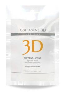 express lifting 30