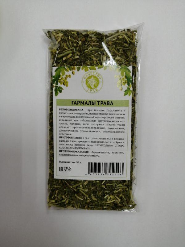 семена Peganum Harmala гармала сколько нужно принимать